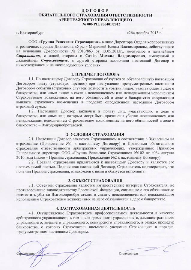 юридические консультации от единой россии