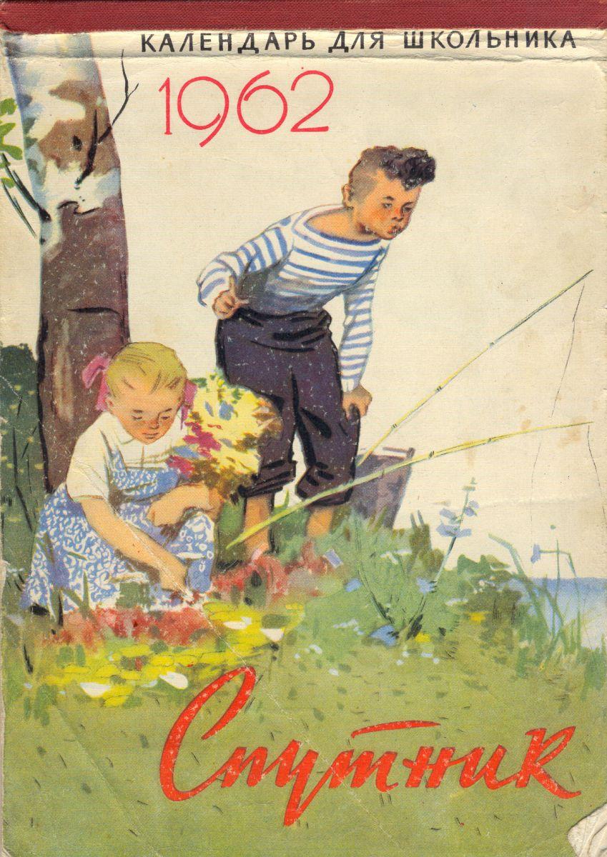 Организация детских праздников в заречном